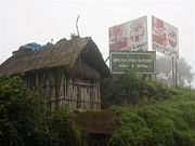 180px-Daulo_Pass_PNG