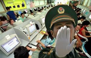"""Képtalálat a következőre: """"kína internet"""""""