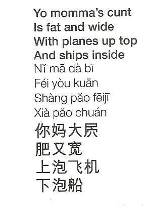 Chinese 001