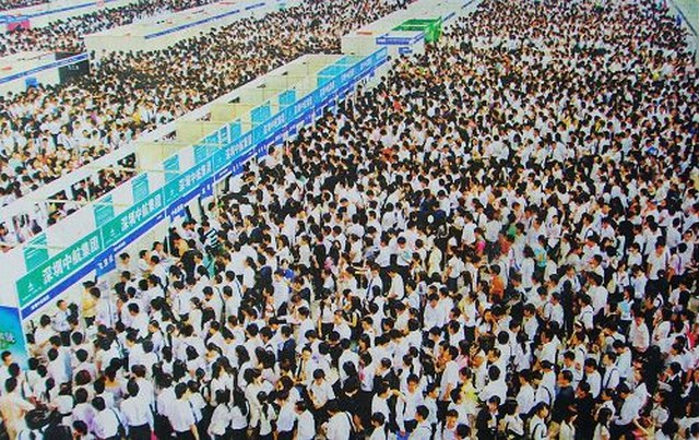 2008-shenzhen-china-job-fair-01