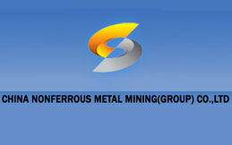 China-nonferrous-mmgcompanynews