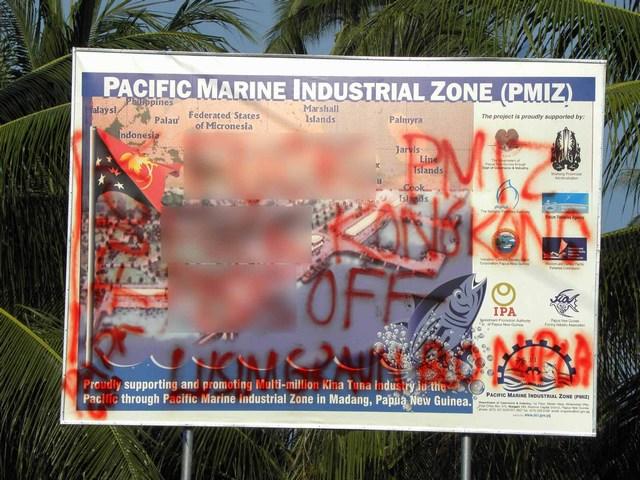 Pmiz_sign_defacement_P9270036xx